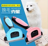 Wholesale Dogs Removal Comb dog brush dog supplies Cleaning tool pet cat Epilator Hair removal brush S M L pink and blue