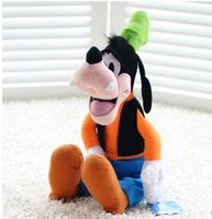 0-12 Months as pic Plush Wholesale- Discount 30cm Goofy Plush Toys High Quality Goofy Toys Boys Girls Gift Goofy Stuffed Toy Doll