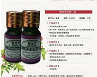 Wholesale 10 ml ROSE essential Oils Factory Directly For Sale per set Hen Xing Biotechnology Co Ltd