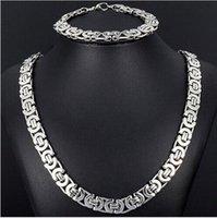 al por mayor los hombres de la pulsera de bling-2017 Joyería de la joyería de los hombres fijada 8m m platean la pulsera bizantina plana del collar de la cadena 316L Bling del acero inoxidable