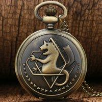 analog animation - Cool Japanese Animation Fullmetal Alchemist Theme Bronze Quartz Pocket Watch With Necklace Chain Gift To Children