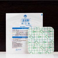 Wholesale 9PCs cmX10cm Large Size Hypoallergenic Waterproof Medical adhesive wound dressing Gauze Band aid Bandage