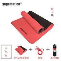 Wholesale Hot Sale TPE Yoga Mat Pad Non Slip mm Beginners Exercise Lose Weight Training Gymnastics Mat for Fitness Tapic Yoga Colors Available