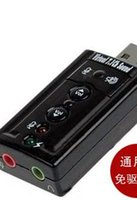 Wholesale Other independent computer peripheral hardware laptop USB sound card USB7 external computer sound card to avoid flooding
