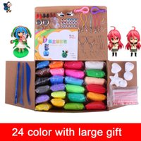 Wholesale Children Colors Soft Polymer Modelling Jumping Clay With Tools DIY Magic Clay toy