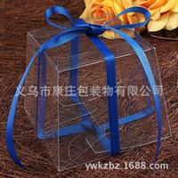 Wholesale European spot transparent candy box Macarons box candle packaging box frustum number P11