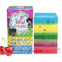 Wholesale Free DHL Gluta Whitening Soap rainbow soap OMO White Mix Fruits Color Alpha Arbutin Anti Dark Spot L266 B