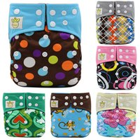 Wholesale 10PCS Baby Reusable Breathable Diapers Bamboo Charcoal Double Gussets Waterproof Cloth Diaper Two Pockets Nappies Clothes Nappy