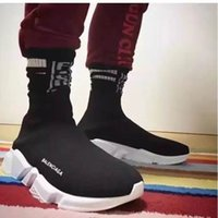 Wholesale 2017sneaker VisVim Casual Shoes New Womens and Mens Speed Trainer stretch knit Mid sneakersMovement creates the future