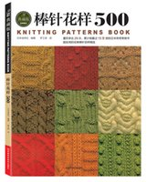 beginner knitting patterns - Chinese Knitting needle book beginners self learners with different pattern knitting book