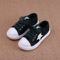 Unisex Spring / Autumn Rubber Hot-selling Toddler Casual Shoes 1pair Classic Shoes breathable Sneakers Children Shoes,wear-resistant boy single shoes