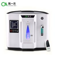 Wholesale Top grade high Oxygen purity L Oxygen flow home use medical portable oxygen concentrator generator DDT A