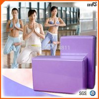 Wholesale Non toxic Yoga Block anti bacterial Foam bricks for Indoor pilates Exercise Fitness Gym Sport with colors