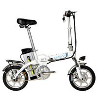 Wholesale Uebiky inch folding electric bicycle Mini electric bicycle can be put into the car tail box