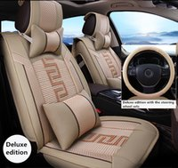 audi luxury - In the new car seat leather ice silk cushion cushion luxury car seat cover manufacturers