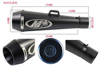 Wholesale M4 exhaust motorcycle muffler CBR1000 escape pipe R6 exhaust pipe