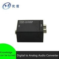 Wholesale Free ship Digital to Analog Audio Converter Coaxial or Toslink digital signals to analog L R audio AC3 PS3 PS4 XBOX DTS