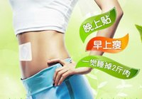 Wholesale 5pcs box natural hot sale remove toxins slimming patch plant essential oil ingredients fast lazy sleep slimming patch free sh