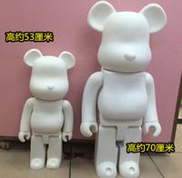 Ограниченная версия 1000% медведь медведь кирпич 70 см DIY Paint ПВХ действий рис белый цвет с мешком Opp