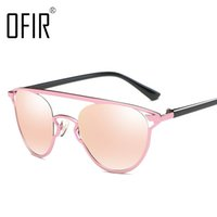 beige definition - New Section Classic High definition Sunglasses Men Women Fashion Street Shooting Sunglasses oculos de sol feminino YF