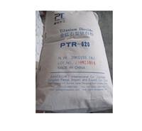Wholesale Titanium Dioxide