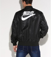 Wholesale 17New Spring Justin Bieber Purpose Tour STAFF kanye west Yeezus Tour Ma1 Bomber jacket kanye west Thin for men