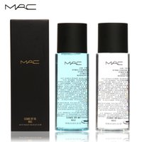 Wholesale MRC Make Up Remover Demaquilante Deep Cleansing Liquid Face Eyes Makeup Remove Water