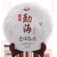 Wholesale 375g Puer Tea China Pu Er Tea Shu Puer Tea Puertea Pu er Green Food Care Health