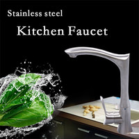 Wholesale HS Kitchen Faucet Stainless Steel Kitchen Tap Deck Mounted Made of Stainless Steel Kitchen Water Faucet Brand New