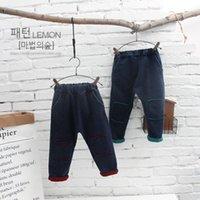 Wholesale Spring Autumn Kids Trousers Boys Cotton Denim Pants Casual Jeans Harem Pants Patchwork Knee Children Clothing Bottoms