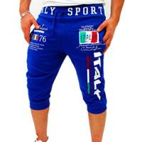 Wholesale Italia Designer Shorts Men Summer Trousers Elastic Brand Fitness Harem Shorts Hip Hop Casual Jogger Shorts