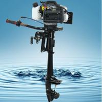 Wholesale 4 stroke HP outboard motor