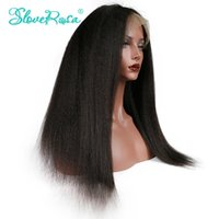 Slove Rosa Kinky Straight Wig Lace Front Hair Hair Perruques Brazilian Remy Hair Perruque Pour Femmes noires Natural Hairline With Baby Hair
