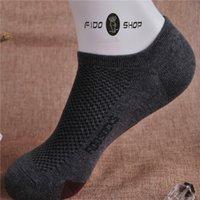 FIDO alto grado sur calcetines masculinos pantuflas Mens algodón de malla calcetines cortos calcetines de respiración respirables invisibles para el verano de primavera