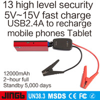 Wholesale JINGb V JUMP STARTER emergency start fast motor yacht rescue phone General mobile power motorcycle QC3 mobile power