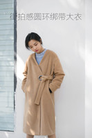 Wholesale Bathrobe Wind Coat Belt Medium And Long Coat