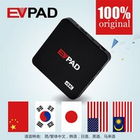8G   EVPAD IPTV HD Android TV Box With 1000+ Free Live Channel Asian Malaysia Chinese Korean Japanese