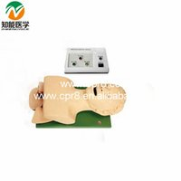 art electronic paper - Electronic Airway Intubation Model with Teeth Compression Alarm Device BIX J5S
