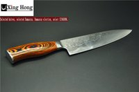 Wholesale 2017 Knife XINGHONG quot inch chef knife Japanese VG10 Damascus Steel Kitchen Knives Red Colour Wood Handle beauty pattern knife