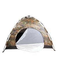 2-person automatic car doors - The new double camouflage tent Outdoor camping solo Camping tents people wild ultralight automatic tents