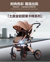 Wholesale deluxe baby stroller high landscape for the new baby sit lie folding the stroller and four wheels