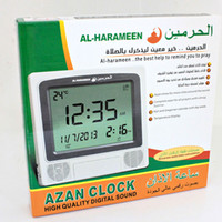 Wholesale cheapest athan prayer clock Islamic azan clockAutomatic Azan wall prayer clock with stand Fajr alarm cities Muslim