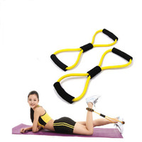 Resistance Bands Resistance Bands Figure 8 1x 8-shaped Chest Developer Pull Rope Women Resistance Bands Comprehensive Fitness Exercise