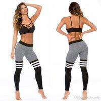 Wholesale Quick drying sports pants striped stitching yoga mesh pants autumn new elastic elastic leggings DY