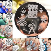 Wholesale 1pc Designs Available Born Pretty Stamping Plate Lace Starfish Shell Negative Space Leaves Flowers Animals Nail Template