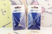asia international - Necklace Sterling Silver Necklace Basketball Asia Basketball International Championship Sterling Silver Basketball frame