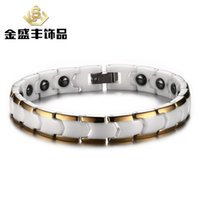 Wholesale stainless Steel High Polished Bracelet For Men lp Gold white Plating hematite Bracelets Bangles Ceramic Health Jewelry Accessories ZSH001