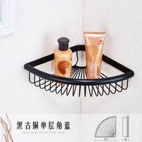 Wholesale Wall Mounted Black Chrome Antique Brass Bathroom Soap Basket Bath Shower Shelf Basket Holder building material