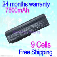 Wholesale High Qualiy cells Laptop Battery for ASUS A32 M50 G10N373800 A32 N61 A32 X64 A33 M50 L062066 G50 M50V N53J X55 M60J N43