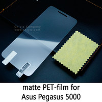 asus matte - Glossy Clear Lucent Frosted Matte Antiglare Tempered Glass Protective Film Screen Protector For Asus Pegasus X005